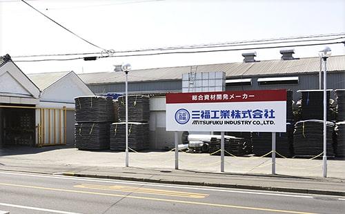 本社工場(栃木県佐野市植下町)