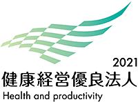 ロゴ:健康経営優良法人2021